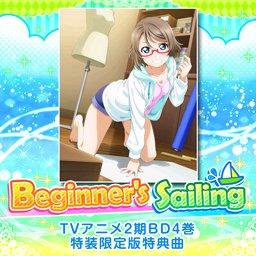 Beginner's Sailing