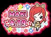 【称号】真姫ちゃんお誕生日おめでとう!