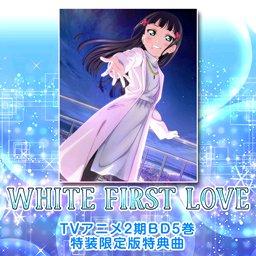 「WHITE FIRST LOVE」