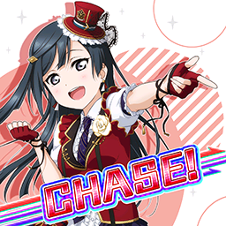 「CHASE!」