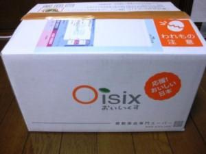 oisix (1)