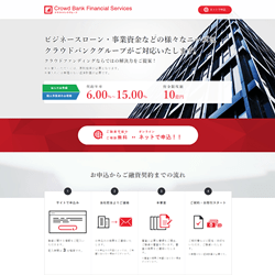 crowdbank_web
