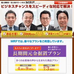 mrf_o_web