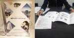 SBIエステートファイナンス不動産担保ローン/不動産投資ローン【LTV50】でビル投資の資金7,000万円を実際に借りてみた。借入までの流れ・実行金利・審査・担当者の対応レポート