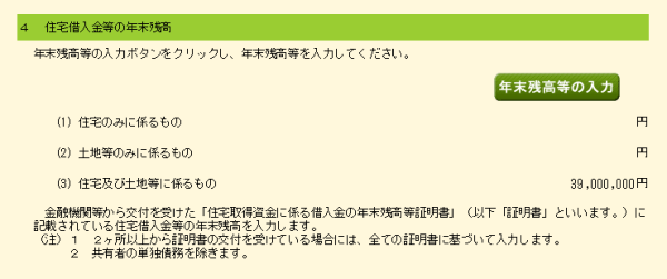 genzei_syorui_20