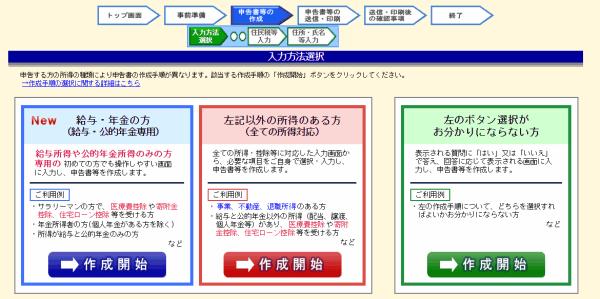 genzei_syorui_4