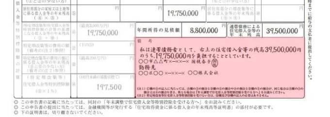 money-return-9