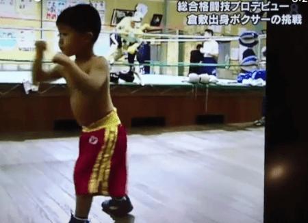 child_fuzita