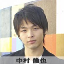 nakamura_