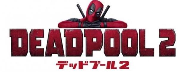 deadpool2_3