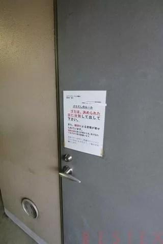 s-201607042008_外観・共用部 (4)