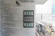 アルテシモヴァレント 1階