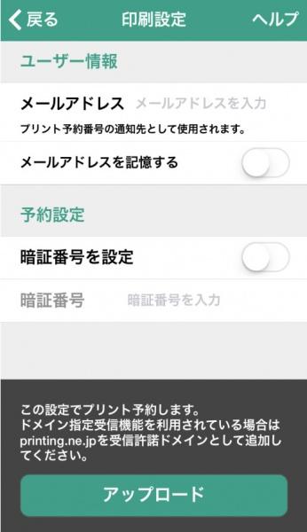 seven_netprint10