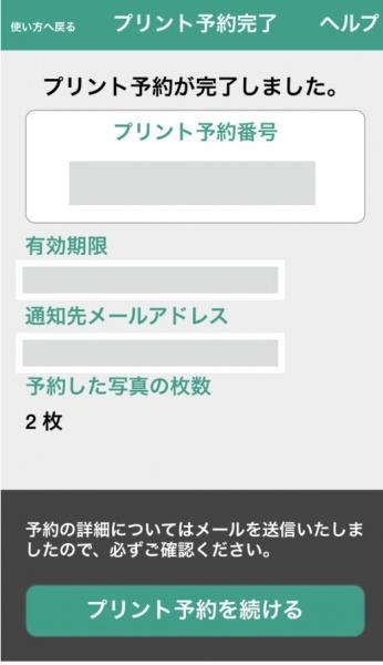 seven_netprint9