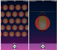 iPhoneを動かすと灯り揺らめく祭り提灯の壁紙です 不思議なiPhone壁紙のブログ
