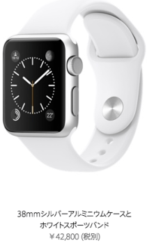 Apple Watch Sport ホワイト