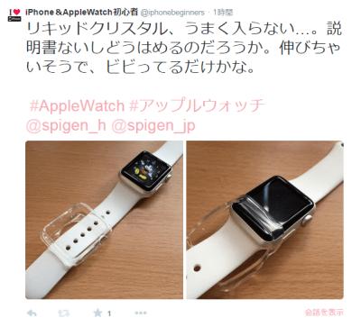 iPhone&AppleWatch初心者 iphonebeginners さん Twitter