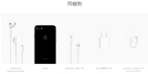 iphone7fuzoku