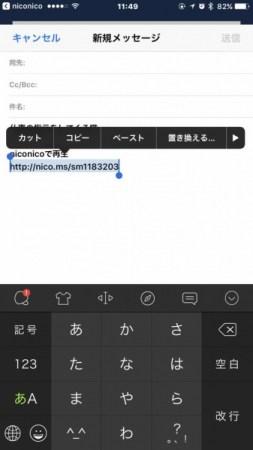 s__120872973