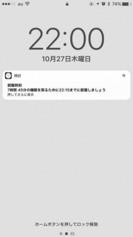 s__121028686