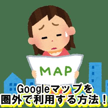 michi_mayou