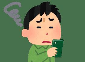 smartphone_password
