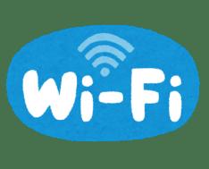text_wifi