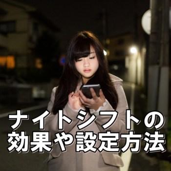 yuka160113284198_tp_v-1