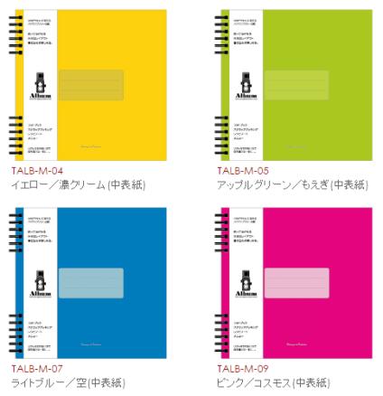 2016-design-collection