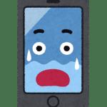 iPhoneのSafariでキャッシュクリア、削除する方法【iOS10最新版】