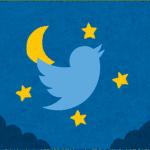 iPhoneのTwitterで夜間モードにできない時の7つの解決方法!【iOS10最新版】