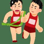 iPhoneで箱根駅伝中継を観戦する3つの方法!テレビやラジオ、アプリなど【2017年最新版】