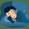 クリップボックスのスリープモードの使い方!再生を自動で止める方法【寝る時便利】