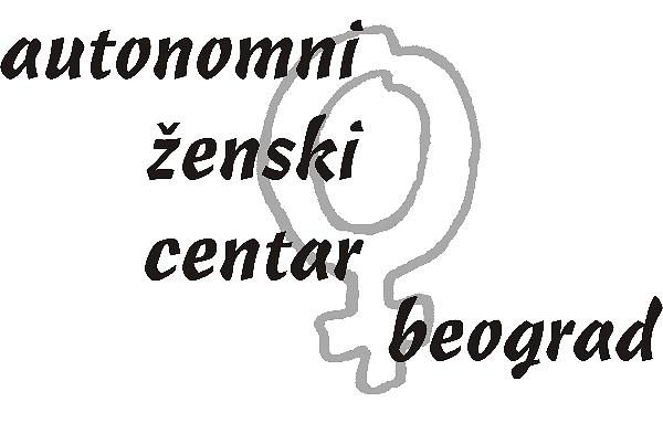 Владислав Ђорђевић: ЛЕЗБИЈСКА ТЕОЛОГИЈА АУТОНОМНОГ ЖЕНСКОГ ЦЕНТРА