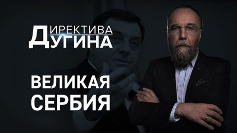 """Душан Пророковић: Срамни чланак """"Блица"""" о Александру Дугину"""