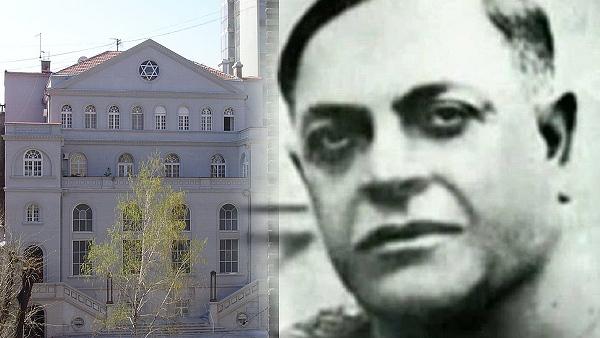 Српски либерални савет: ЈЕВРЕЈИ И РЕХАБИЛИТАЦИЈА МИЛАНА НЕДИЋА