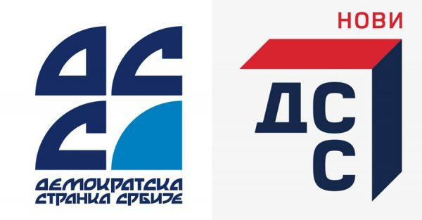 ДСС Нови Сад: Протест против смрада