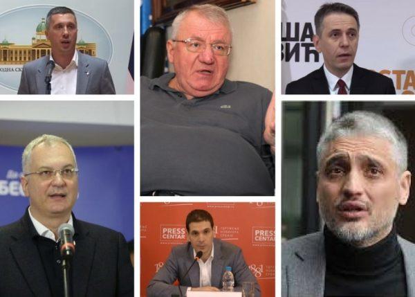 Дејан Перишић: КРАЈ ВИШЕПАРТИЈСКОГ СИСТЕМА