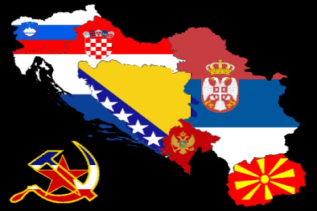 """Владислав Ђорђевић: """"EВРОПА И ЈУГОСЛАВИЈА"""" (""""EUROPE AND YUGOSLAVIA"""")"""