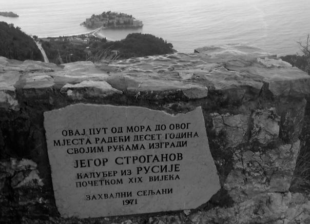 Саша Кнежевић: Јегоров пут