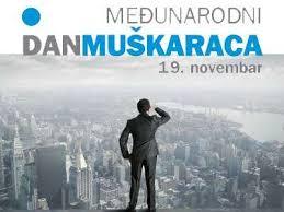 Бујић Горан:  Међународни дан мушкараца