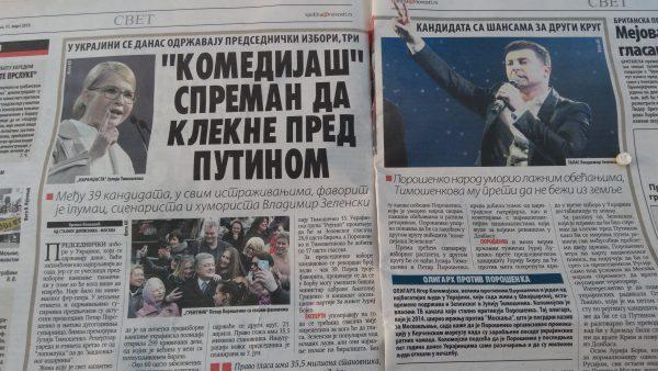 Твртко Маронић: Данас избори за председника Украјине