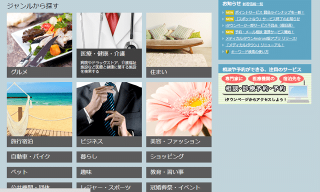 2013.5.14itownpage2.png