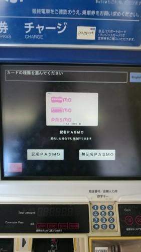DSC_0401