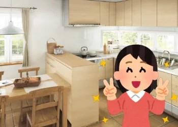 千葉で奥様に喜ばれるキッチン