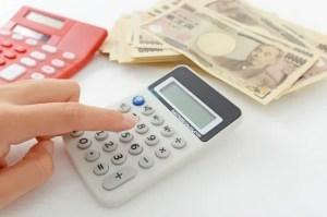 ファミーユでリフォームする平気的な価格相場はどの位?