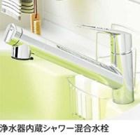 水栓は浄水器を選べる