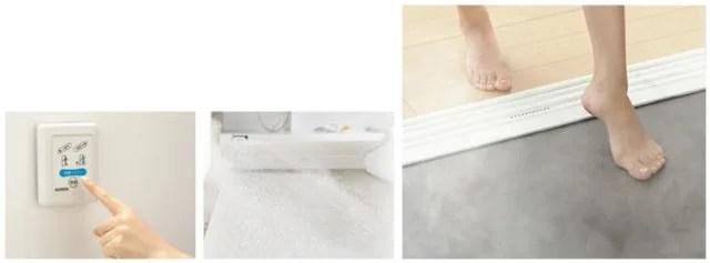 床夏シャワーで足裏ぽかぽか