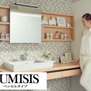 ルミシス-ベッセルタイプで洗面台リフォームする価格目安&4つの他と違う目玉機能