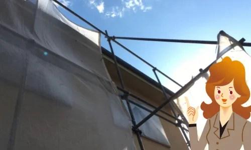 松戸で外壁塗装を行うポイント